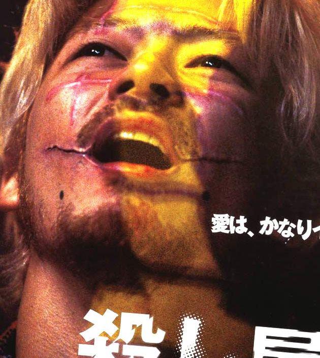 Ichi the Killer (2001): ฮีโร่หัวกลับ