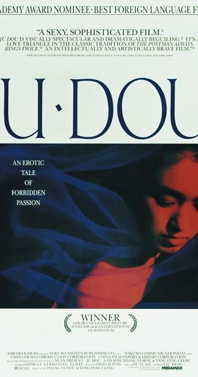Ju Dou (1990): จูโดเธอผิดหรือไม่ผิด