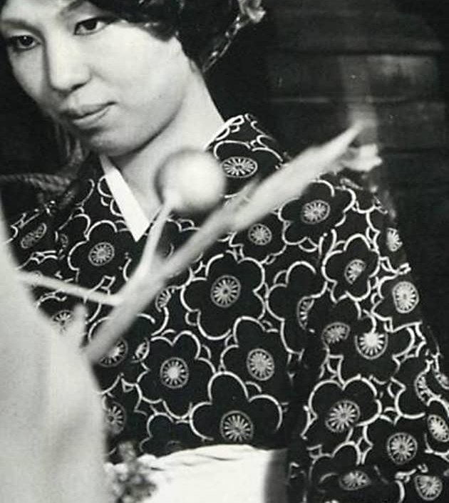 Lady Moonflower (1976)
