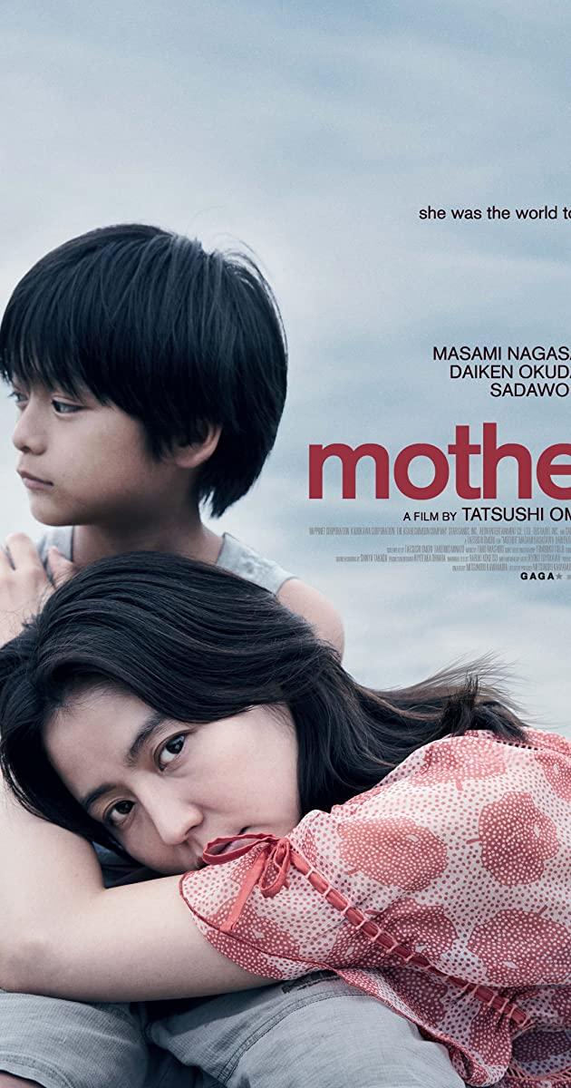 Mother (2020): แม่