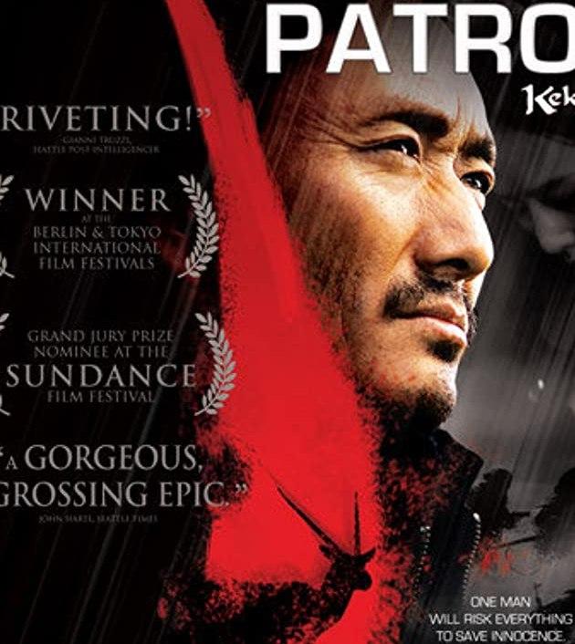 Mountain Patrol (2004): ผู้พิทักษ์แห่งขุนเขา