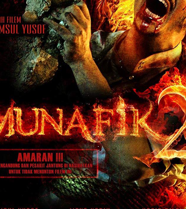 Munafik 2 (2018): ล่าอมนุษย์ 2
