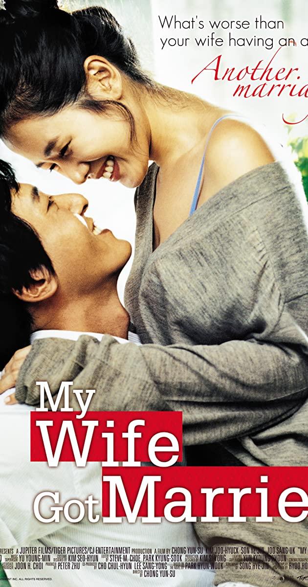 My Wife Got Married (2008)