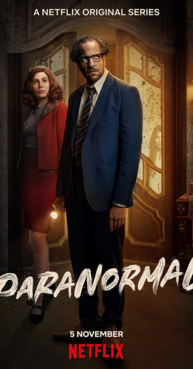 Paranormal TV Series (2020): พารานอร์มอล
