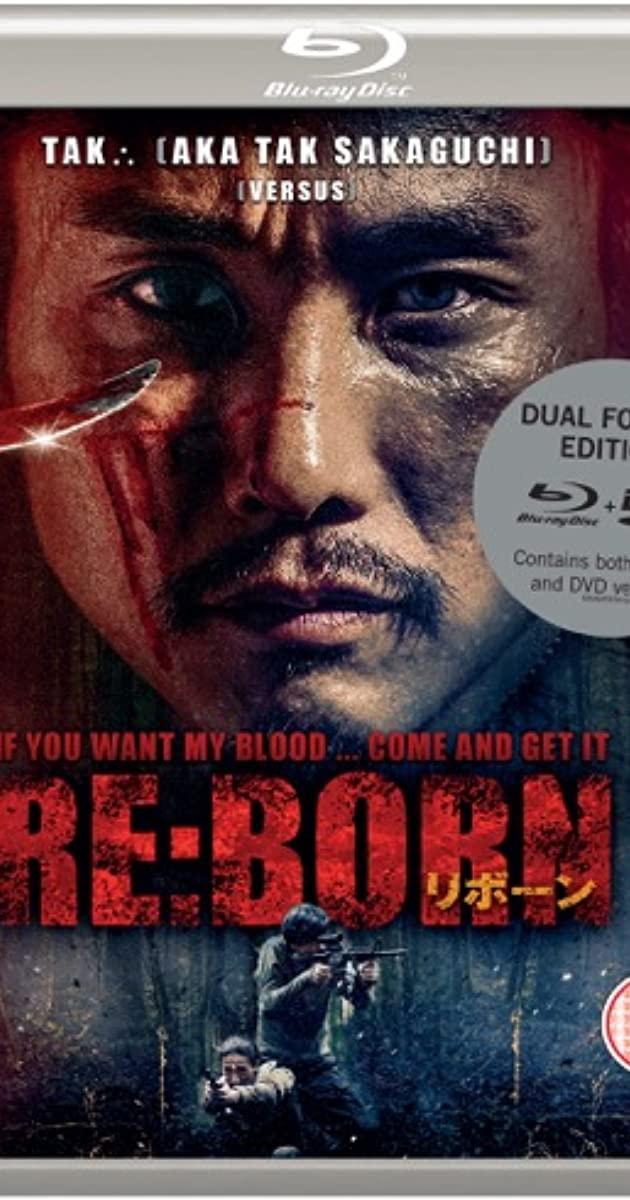 Re: Born (2016)