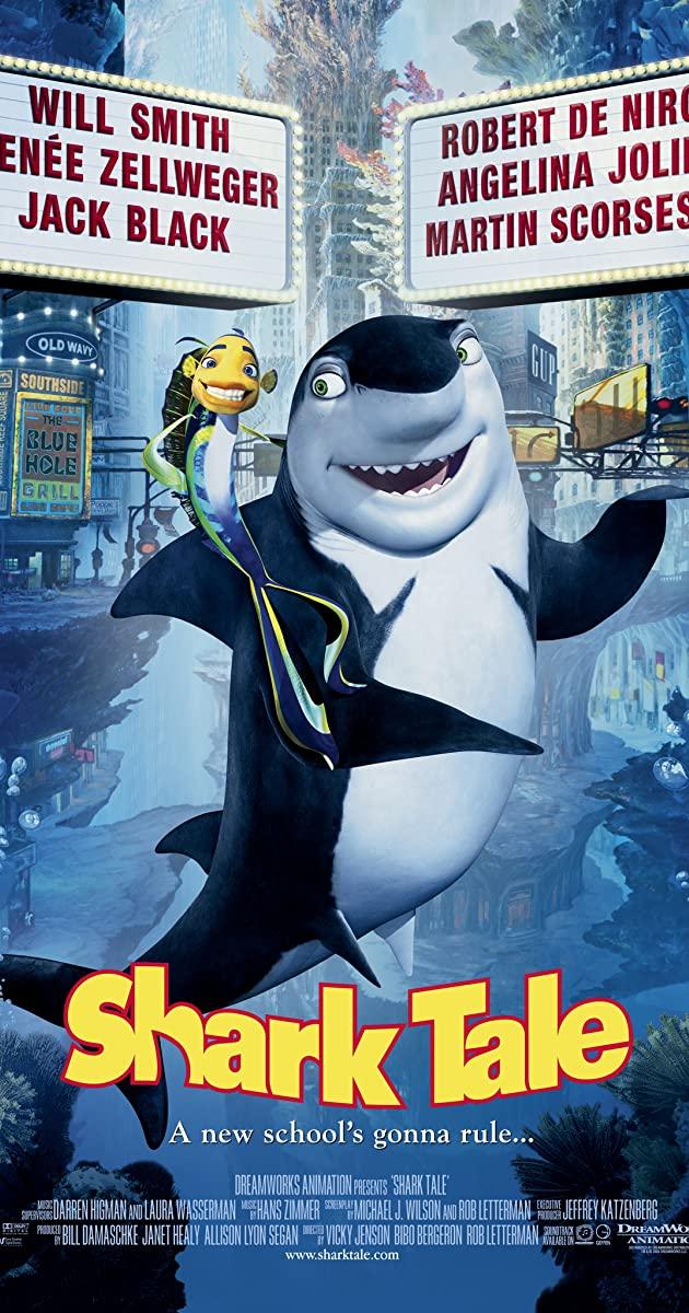 Shark Tale (2004): ชาร์คเทล เรื่องของปลาจอมวุ่น ชุลมุนป่วนสมุทร