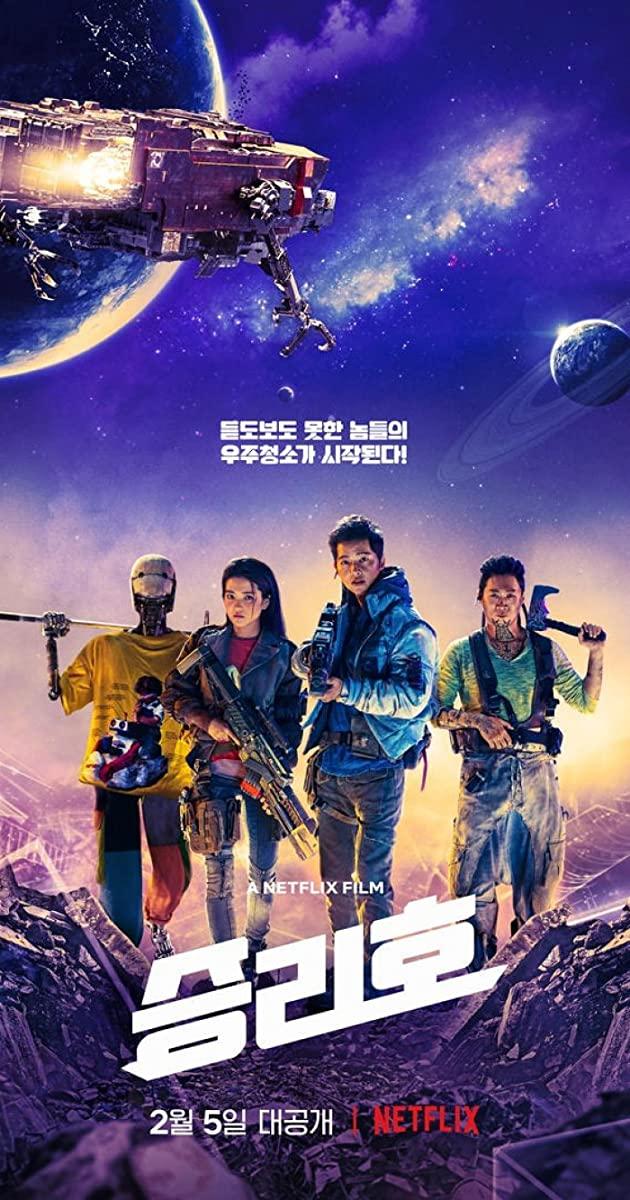 Space Sweepers (2021): ชนชั้นขยะปฏิวัติจักรวาล