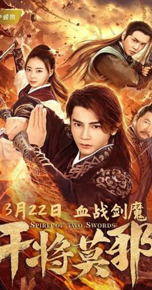 Spirit of Two Swords (2020): ตำนานกันเจี้ยงโม่เหยีย