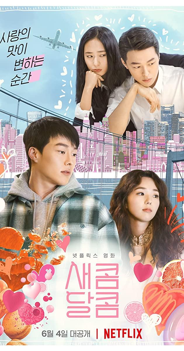 Sweet & Sour (2021): รักหวานอมเปรี้ยว