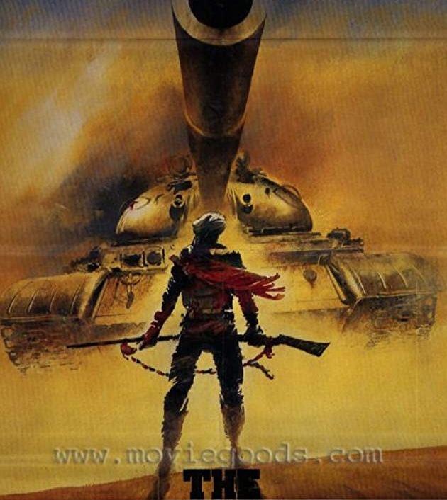 The Beast of War (1988)