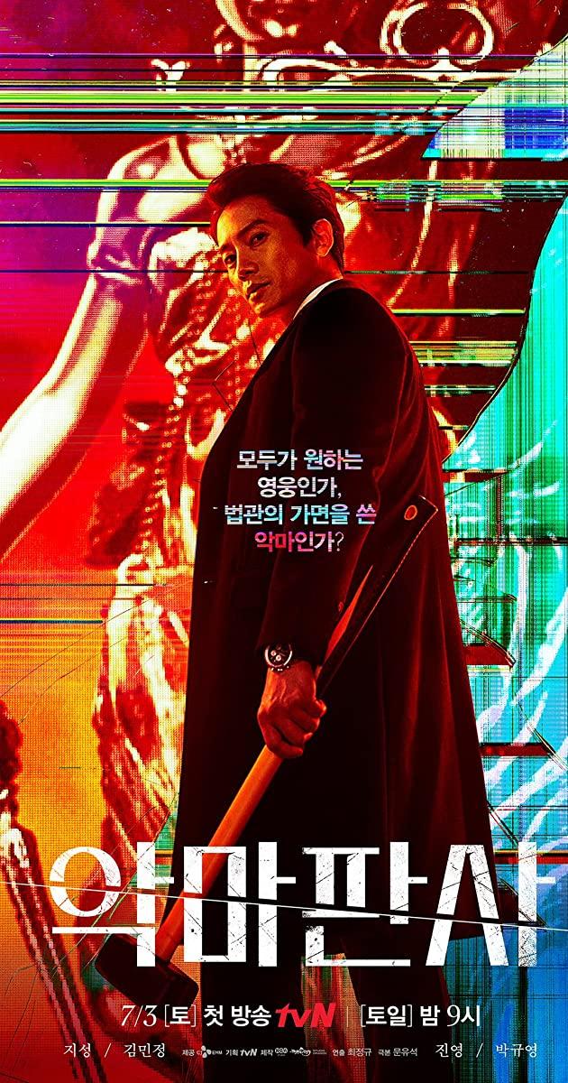 The Devil Judge TV Series (2021)