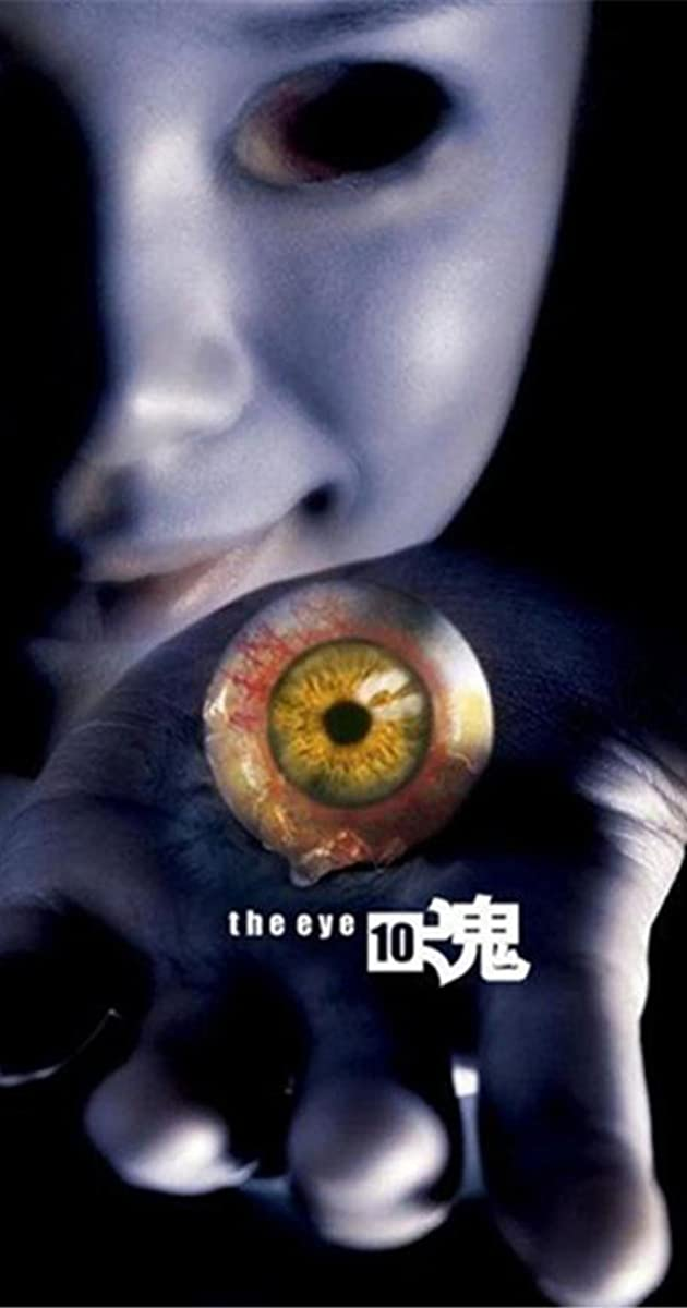 The Eye 10 (2005): คนเห็นผี 10