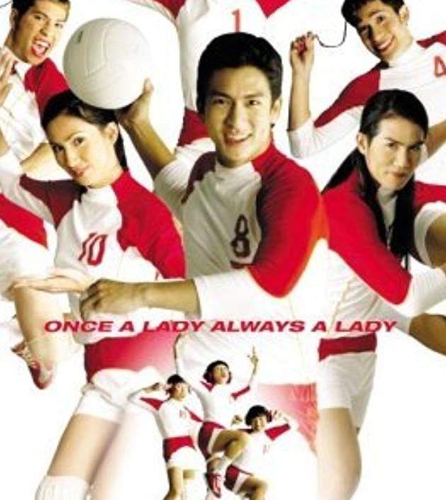 The Iron Ladies 2 (2003): สตรีเหล็ก 2