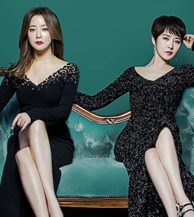 The Lady in Dignity TV Series (2017): สงครามริษยา