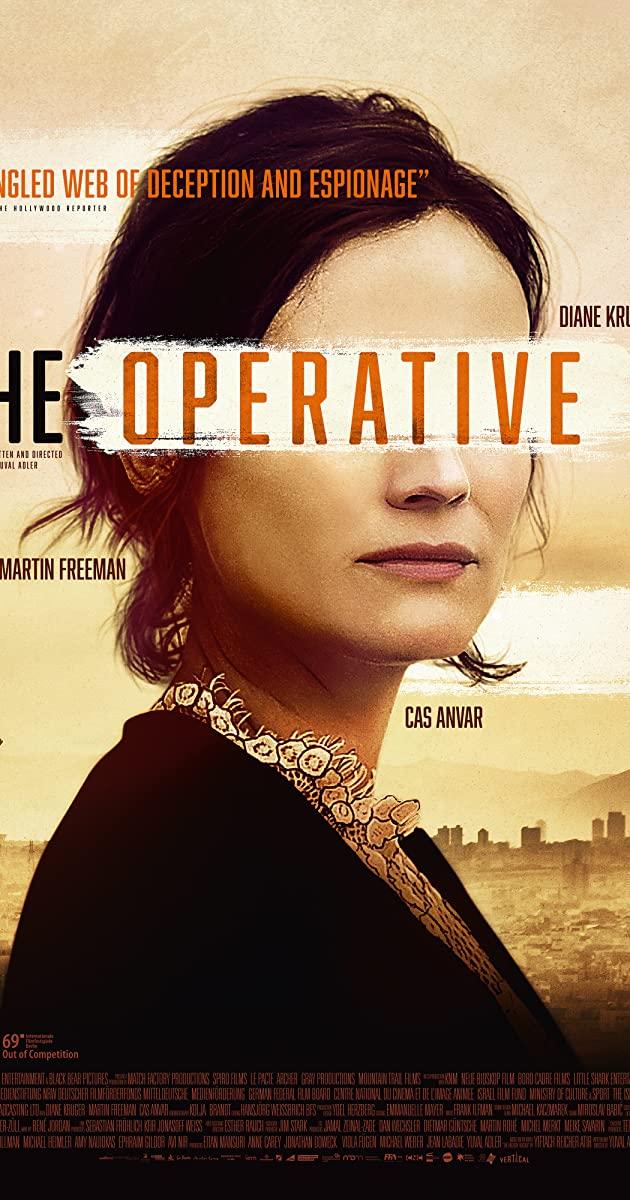 The Operative (2019): ปฏิบัติการจารชนเจาะเตหะราน