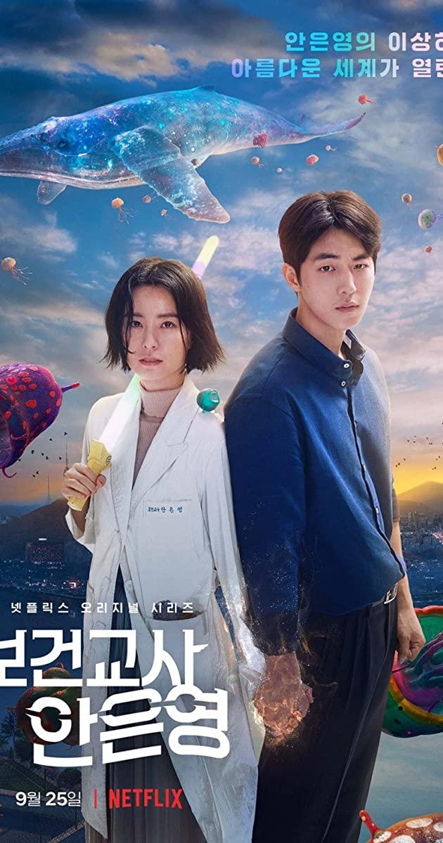 The School Nurse Files TV Series (2020): ครูพยาบาลแปลก ปีศาจป่วน
