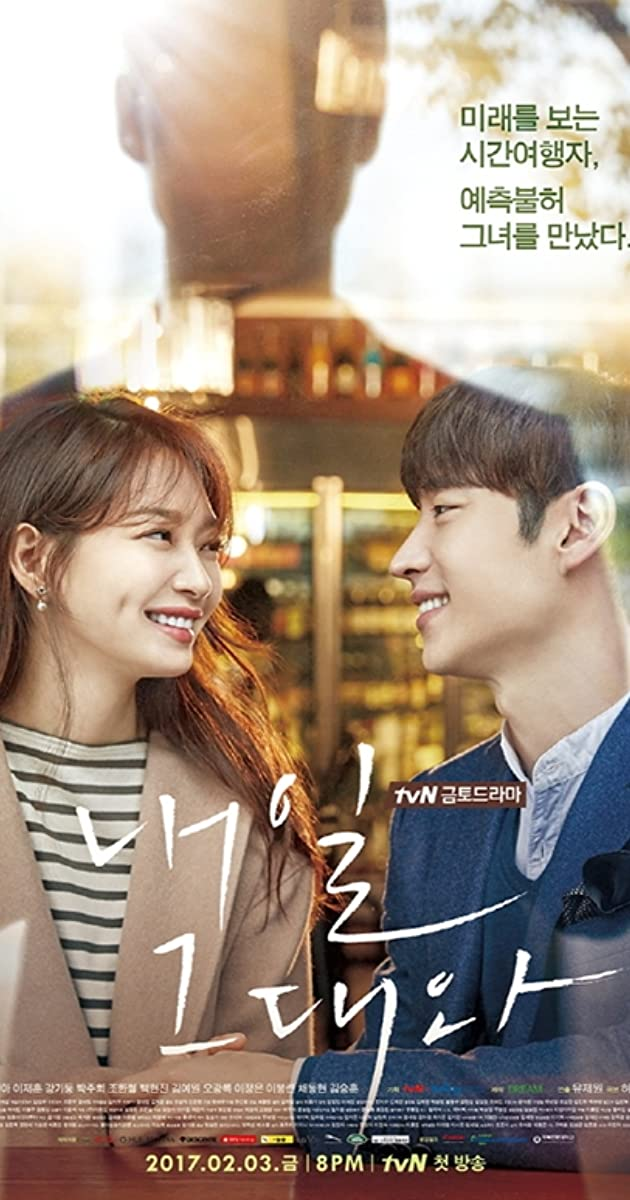 Tomorrow with You TV Series (2017)