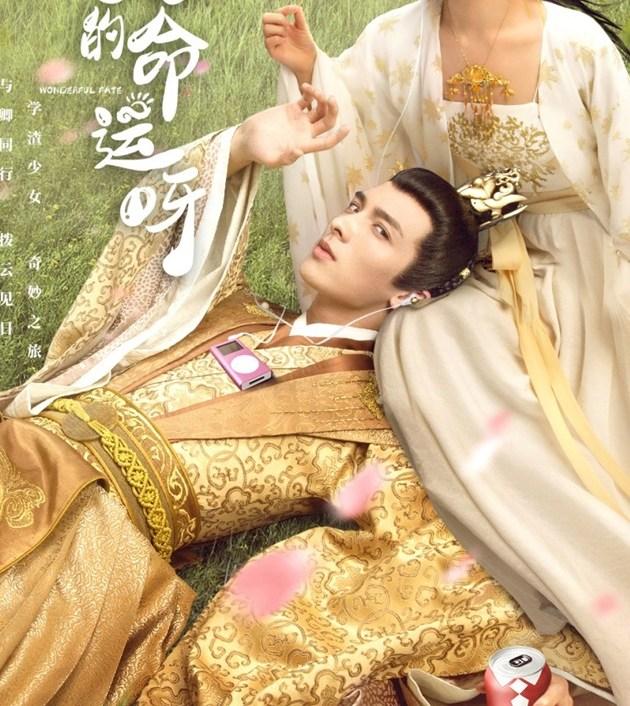 Wonderful Fate TV Series (2021): ชะตาลิขิตมาพบรัก