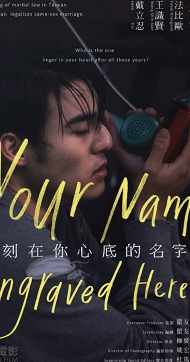 Your Name Engraved Herein (2020): ชื่อที่สลักไว้ใต้หัวใจ