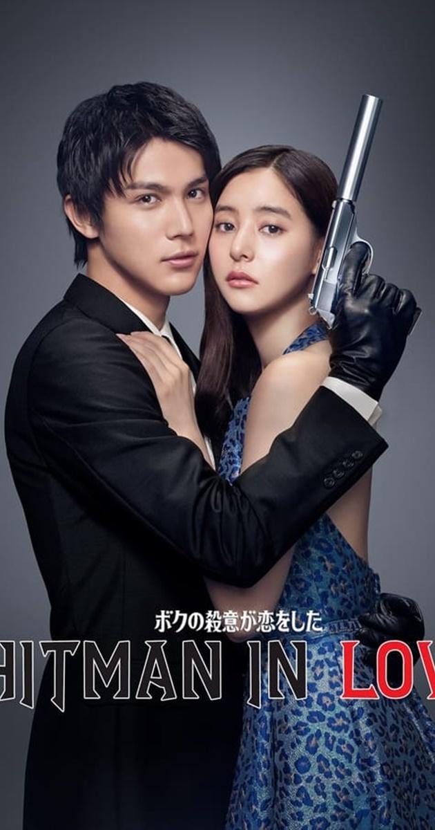 Hitman In Love TV Series (2021)