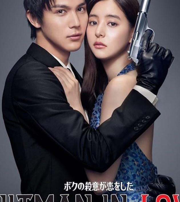 Hitman In Love TV Series (2021): มือปืนปล้นรัก