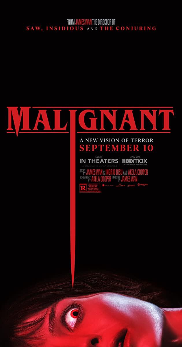 Malignant (2021): มาลิกแนนท์ ชั่วโคตรร้าย