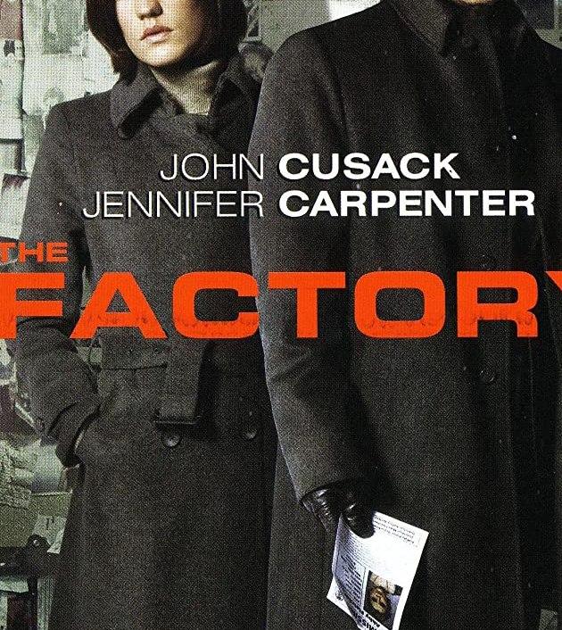 The Factory (2012): หยุดนรกขังเป็นขังตาย