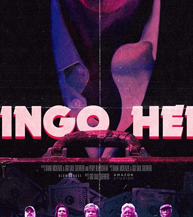Bingo Hell (2021): บิงโกนรก