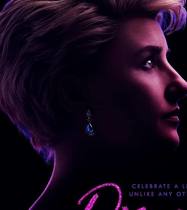 Diana (2021): ไดอานา เดอะ มิวสิคัล
