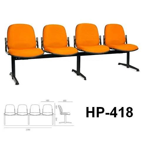 HighPoint Kursi Tunggu Gandeng type HP 418