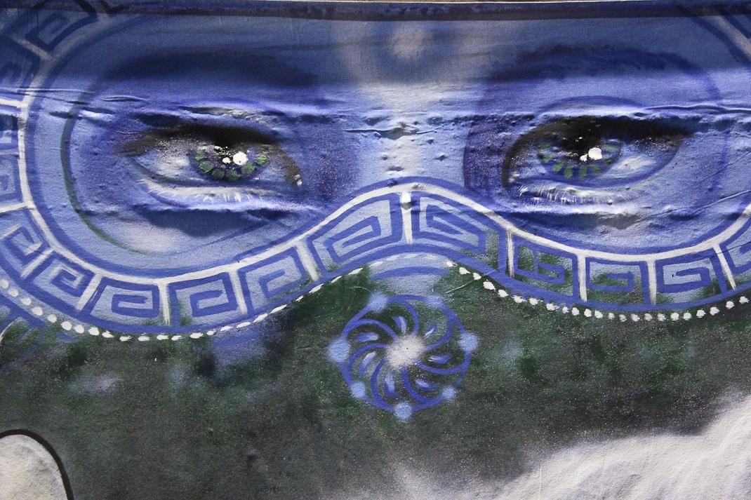 """Detalle de """"El muro de los espejos"""" R.Rahal CC BY-NC-SA"""
