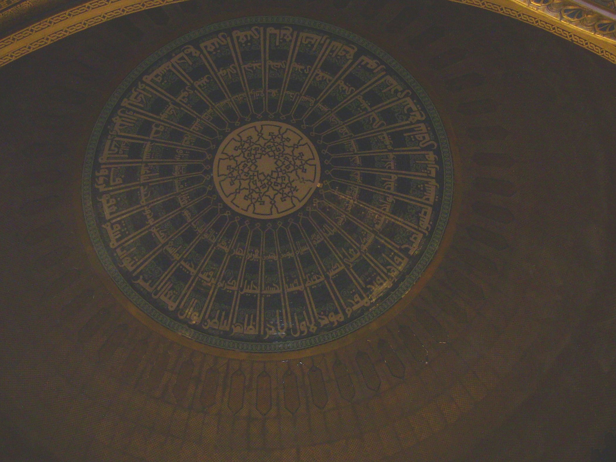 The 99 Names of God in Islam, Grand Mosque, Kuwait