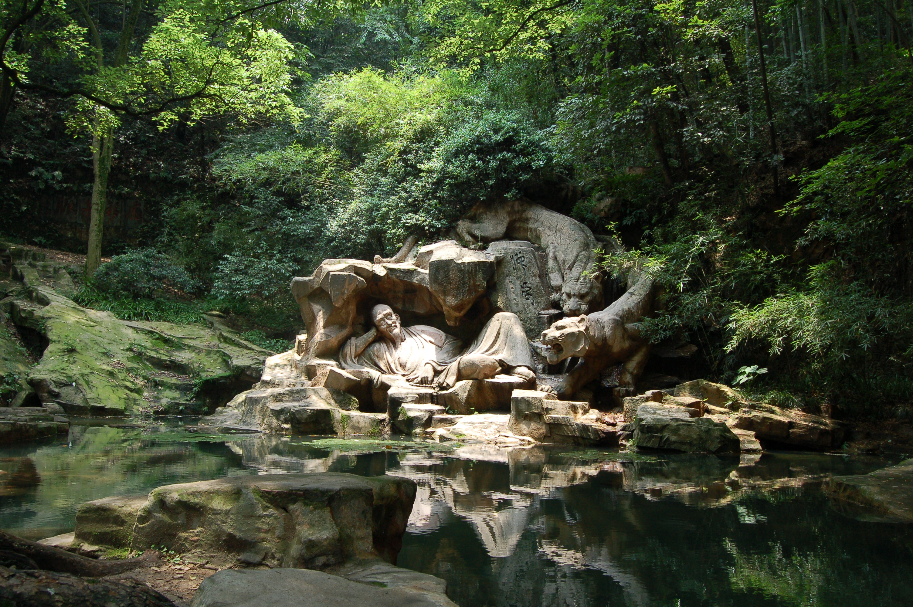"Hupao (""Dreaming of the Tiger"") Spring"