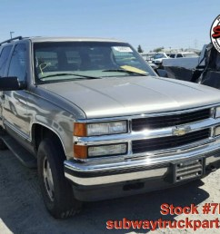 used parts 1999 chevrolet tahoe lt 5 7l 4 4 [ 1280 x 960 Pixel ]