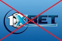 Как удалить или заблокировать счет в 1XBET?