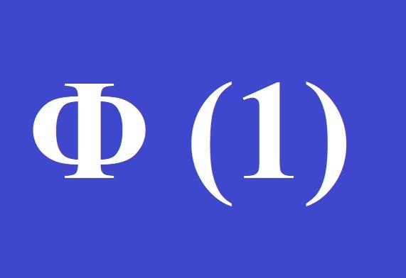 Фора 1 в ставках. Что значит Ф1 (1) и Ф2 (1)?
