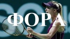 Фора в теннисе. Фора по геймам и по сетам. Примеры