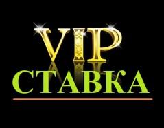 VIP Ставки от Париматч. Как сделать вип ставку?