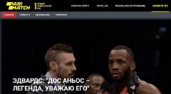 Где ставить на UFC, MMA? Выгодные ставки