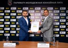 Париматч - титульный партнер МХЛ