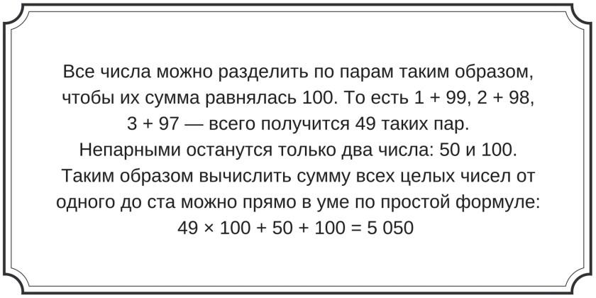 Ответ на головоломку