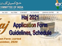 Haj Yatra 2021 Online Application Form, Guidelines, Schedule in India