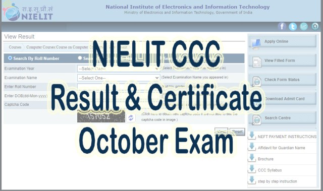 nielit ccc result certificate october 2020 exam by name or by roll number or by application number