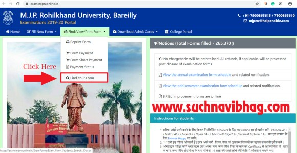 Open exam portal of MJP Rohilkhand University. i.e. exam.mjpruonline.in and click on Find/Print/View Form ->Find Your Form link.