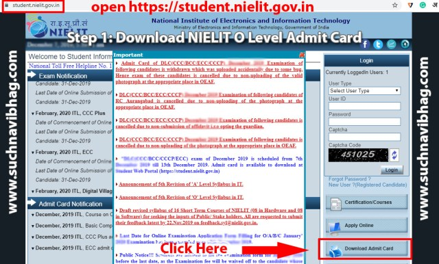 Step 1 - Download NIELIT O Level Admit Card January 2021 by Name or by Application Number or By Registration Number.