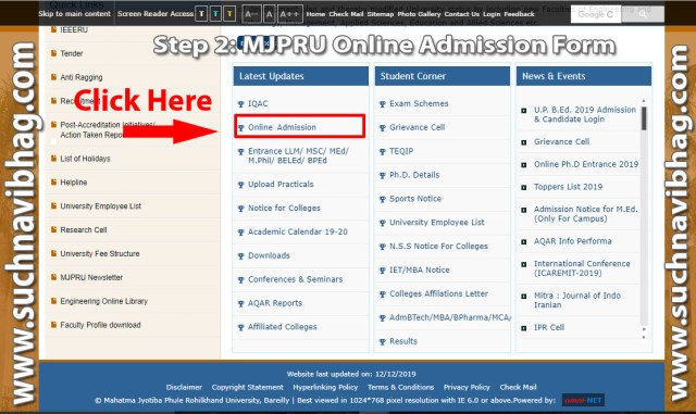 Step 2: MJPRU Online Admission Form 2020-21  In the lasted update section and click on  Online admission 2020-21. It will forward to www.mjpruonline.in.