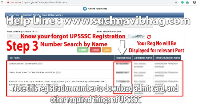 UPSSSC Junior assistant registration number search by name.