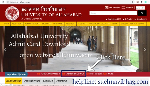 Open website allduniv.ac.in for allahabad university admit card 2021 by name.