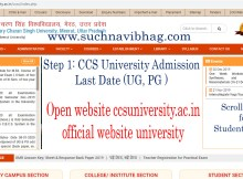 Step 1 - CCS University Admission Form 2020-21 Online, Last Date & Merit List UG - PG