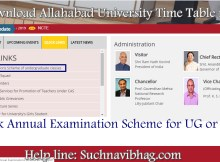 Download Allahabad University time Table 2020 of UG and PG courses with admit card.